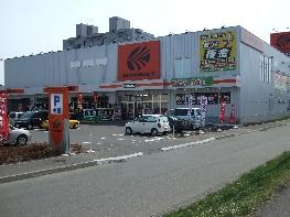 オートバックス札幌北47条店