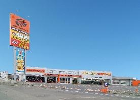 オートバックス西岡店